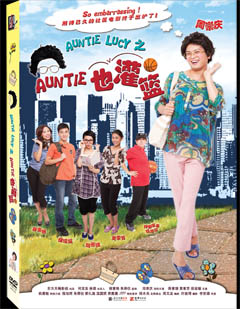 Auntie Lucy